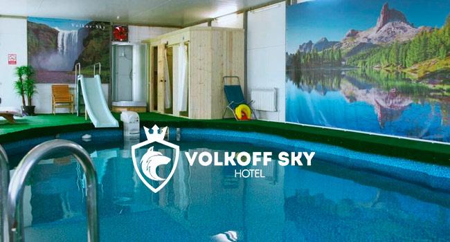 Скидка 50% на посещение спа-зоны с купелью, бассейнами, баней для детей и взрослых в загородном клубе Volkoff Sky в 14 км от Тарусы