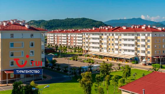 Проживание в номере на выбор для двоих в апарт-отеле «Бархатные сезоны» на Имеретинском курорте в Сочи от турагентства TUI. Скидка до 53%