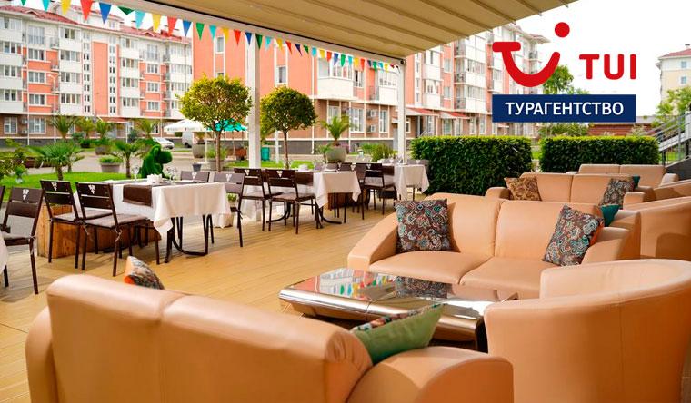 Скидка до 53% на отдых для двоих в апарт-отеле «Бархатные сезоны» на Имеретинском курорте в Сочи от турагентства TUI