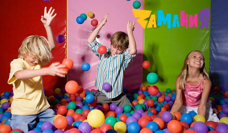 Скидка 40% на целый день развлечений в будни и выходные в парке семейных приключений «Zамания» в Кургане