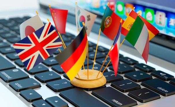 Онлайн-аудиокурсы по английскому, немецкому, испанскому, итальянскому, французскому от компании Super Lessons и Speak7days. Скидка до 96%