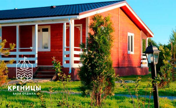 Проживание для компании от 2 до 6 человек с завтраками на базе отдыха «Креницы» на берегу Ладожского озера. Скидка до 50%