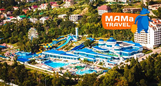 Скидка 50% на отдых для двоих в оздоровительно-развлекательном комплексе «АкваЛоо» от туристической компании Mama Travel: номер «Стандарт», питание «Все включено», санаторно-курортное лечение, крытый аквапарк, боулинг, бильярд и не только!