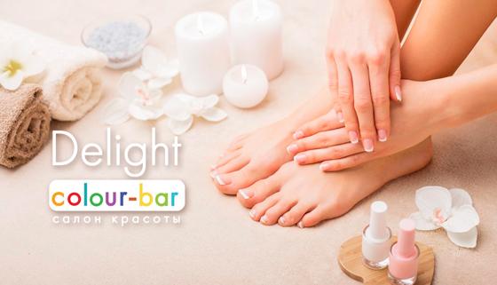 Уход за ногтями в салоне красоты Delight Colour-bar by Irina Bunina: маникюр и педикюр с покрытием гель-лаком. Скидка до 61%
