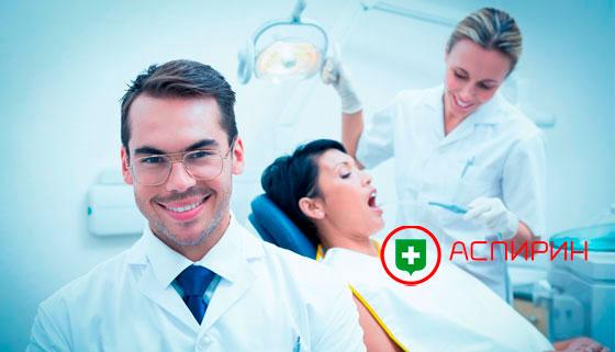 Лечение кариеса с установкой пломбы на 1, 2 или 3 зуба, гигиена полости рта, реставрация и удаление зубов в стоматологической клинике «Аспирин» на «Славянском бульваре». Скидка до 88%
