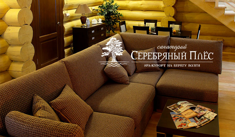 Скидка 30% на отдых для двоих или компании до 6 человек на спа-курорте «Серебряный плес» в Костромской области: номер или коттедж, 3-разовое питание, бассейн, сауна, оздоровительные процедуры и многое другое!