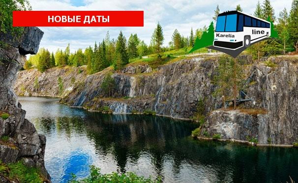 Автобусные туры в Карелию, Великий Новгород и Выборг на 1 или 2 дня от компании Karelia-line. Скидка до 70%