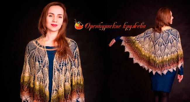 Скидка до 74% на оренбургские изделия ручной работы от компании «Оренбургские кружева»: пуховые платки, пелерины, перчатки, носки и не только