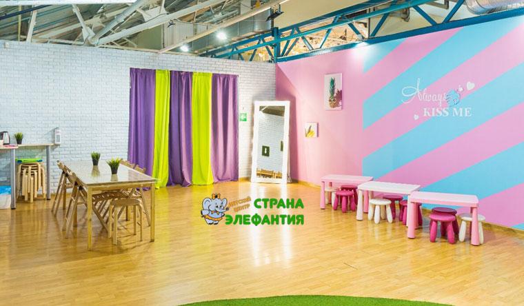 Посещение игровой комнаты и проведение детских праздников в студии детского праздника «Элефантия». Скидка до 50%