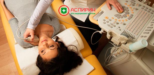 Комплексное обследование в клинике «Аспирин» на «Славянском бульваре»: УЗИ любых органов для мужчин и женщин! Скидка до 74%