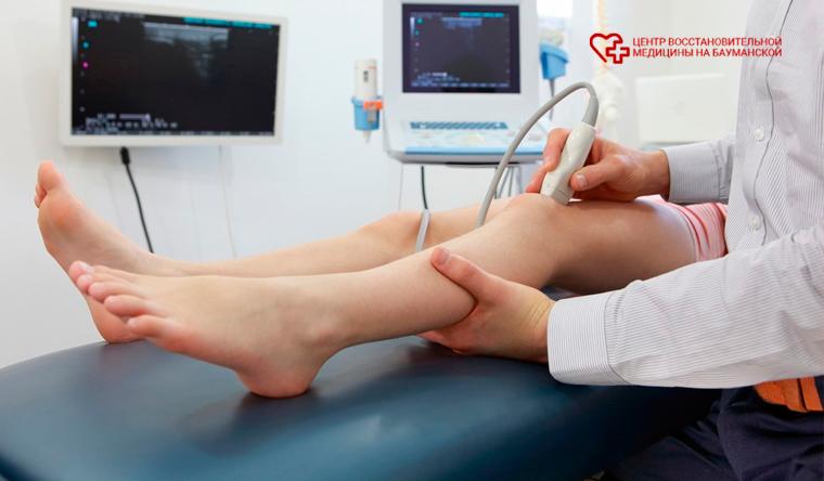 Скидка до 77% на диагностику заболеваний суставов и позвоночника и лечение суставов в «Центре восстановительной медицины на Бауманской»