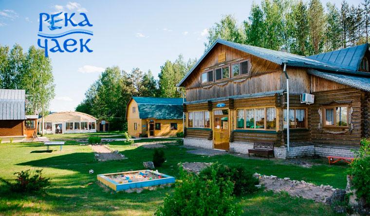 Отдых для двоих или четверых в загородном отеле «Река чаек»: уютные номера и коттеджи, питание, русская баня, караоке и многое другое! Скидка 50%