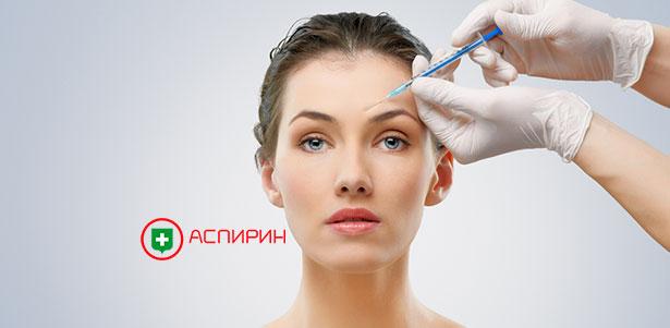 Косметологические услуги в клинике «Аспирин» на «Войковской»: инъекции «Ботокса», мезотерапия, плазмотерапия или биоревитализация! Скидка до 90%