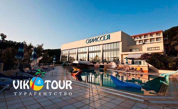 Отдых для двоих с питанием, лечением, посещением бассейна, тренажерного зала, Wi-Fi и не только в санатории «Одиссея» в Лазаревском от турагентства Vik-Tour. Скидка 40%