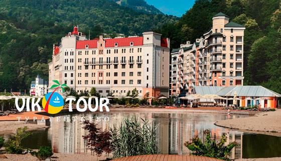 Отдых в отеле Valset Apartments Azimut от турагентства Vik-Tour: уютные апартаменты, канатная дорога, горный аттракцион и многое другое! Скидка до 50%