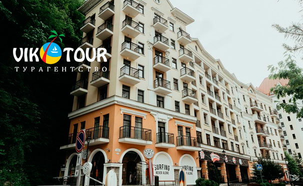 Проживание для двух взрослых и одного ребенка в отеле Valset Apartments Azimut от турагентства Vik-Tour. Скидка до 50%