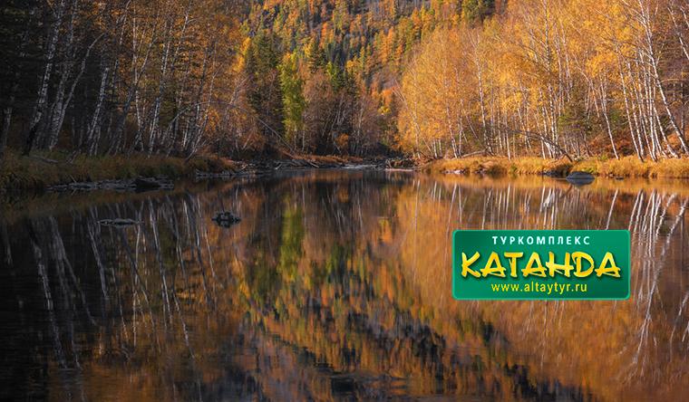 Скидка 50% на отдых с проживанием в номере на выбор и посещением сауны в туркомплексе «Катанда» на Алтае