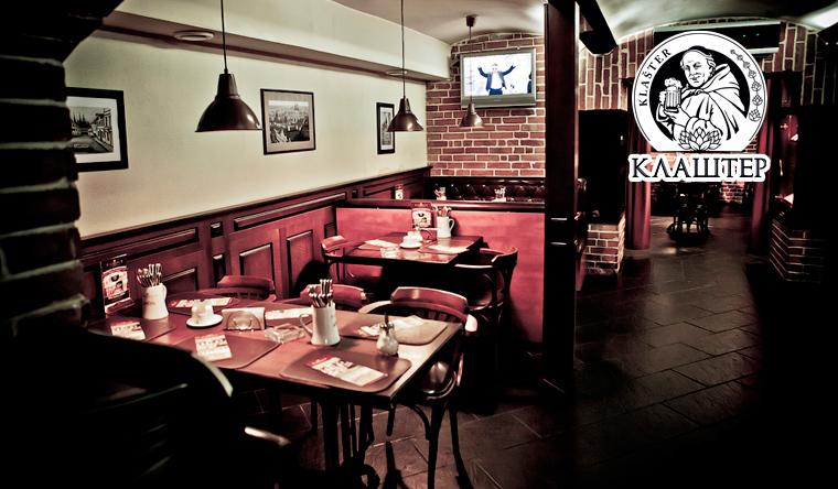 Напитки и любые блюда из меню в баре «Клаштер»: ассорти из колбасок, нежнейшее каре из ягненка, альпийский теплый салат с говяжьей вырезкой, сырные палочки и многое другое. Скидка 50%