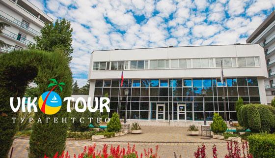 От 2 дней для двоих с питанием, лечебной программой, бассейном в санаторно-курортном комплексе «Знание» от турагентства Vik-Tour. Скидка до 50%