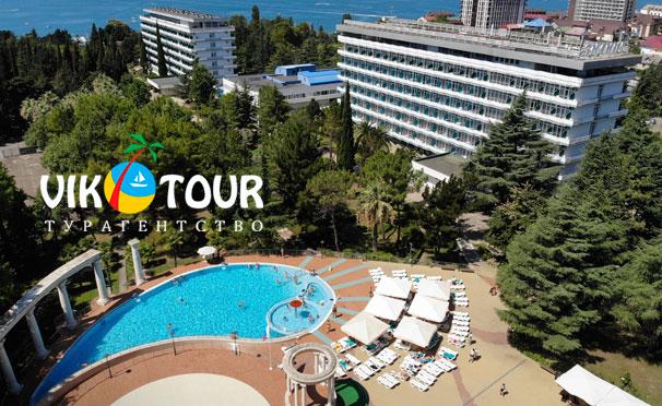 Отдых для двоих в санаторно-курортном комплексе «Знание» от турагентства Vik-Tour: 3-разовое питание, лечебная программа, бассейн, Wi-Fi и не только! Скидка до 50%
