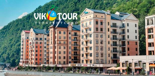 Отдых в отеле Valset Apartments Azimut от турагентства Vik-Tour со скидкой до 50%