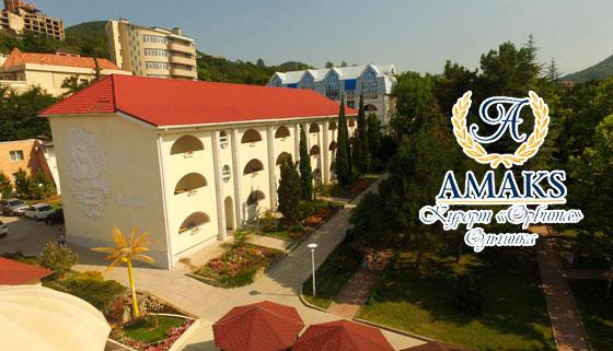 Проживание для одного или двоих на Amaks Курорте «Орбита» в Ольгинке: питание «Полный пансион», бассейн, сауна, тренажерный зал, лечебные процедуры и не только! Скидка 30%