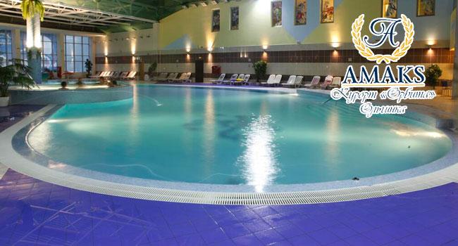 Скидка 30% на отдых для одного или двоих на Amaks Курорте «Орбита»: питание «Полный пансион», бассейн, сауна, тренажерный зал, лечебные процедуры и не только!