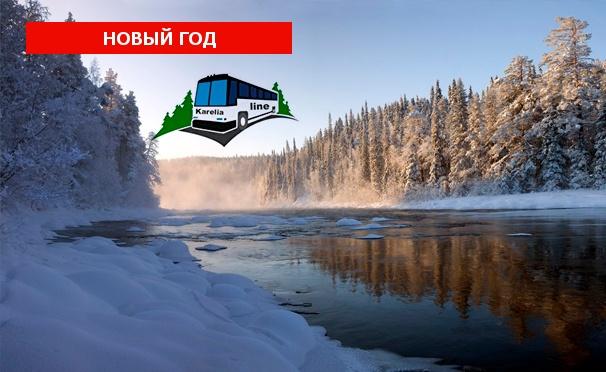 Новогодние каникулы в Карелии от туроператора Karelia-Line со скидкой до 67%