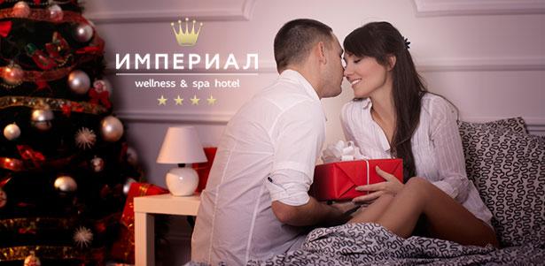 Скидка до 60% на отдых для двоих на Новый год и в новогодние праздники в отеле «Империал Wellness & Spa» в Подмосковье: питание, бассейн, тренажерный зал, хаммам, сауна, караоке-зал и не только!