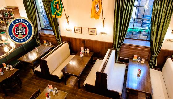 Скидка 50% на все меню и напитки в ресторане Brauhaus G&M