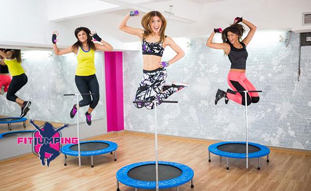 Уникальные тренировки на мини-батутах в сети клубов Jumping Fitness со скидкой 50%