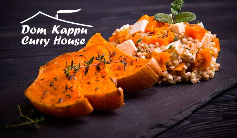 Скидка до 68% на ужин для двоих или компании до 6 человек в ресторане Curry House. Национальные индийские блюда!