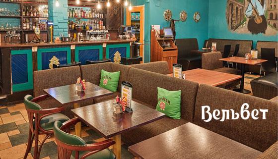 Напитки и любые блюда из меню в кафе-баре «Вельвет». Скидка 50%