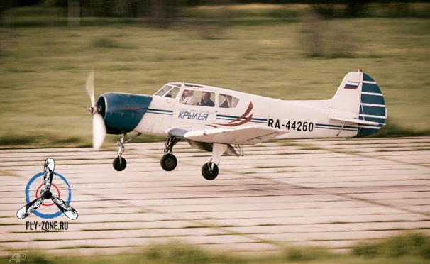 Полеты на самолете для одного, двоих или троих от аэроклуба Fly-zone: экскурсионные, экстремальные полеты или мастер-класс по пилотированию. Скидка до 69%