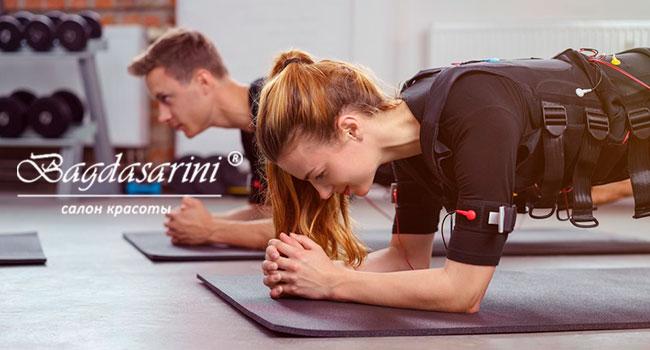 Скидка до 64% на персональные EMS-тренировки на тренажере X-Body в салоне красоты премиум-класса Bagdasarini