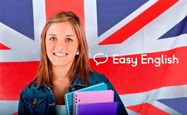 Курсы английского языка для взрослых в школе Easy English. Скидка до 72%
