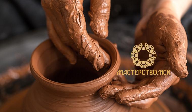 Скидка до 63% на обучение гончарному искусству и изготовлению изделий лепным способом в студии «МастерствоМСК»