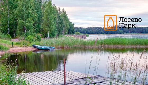Проживание для 1 или 2 человек на базе отдыха и туризма «Лосево Парк» в Ленинградской области. Скидка 30%
