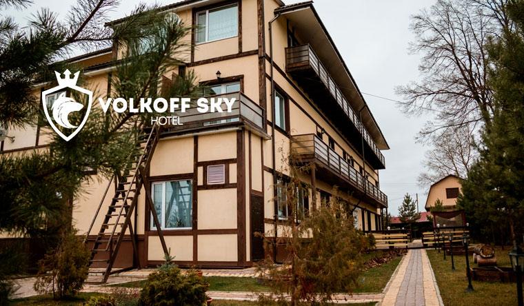 Скидка до 33% на отдых с проживанием для двоих или компании до 4 человек с питанием и развлечениями в загородном клубе Volkoff Sky в 14 км от Тарусы