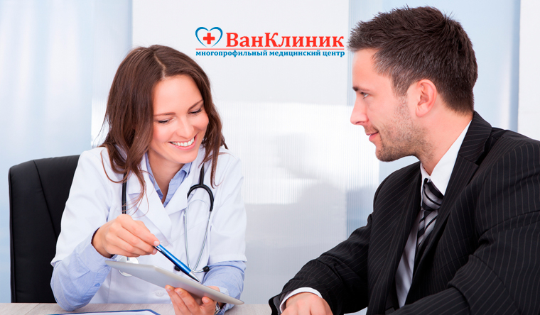 Обследование у гинеколога, уролога, онколога или эндокринолога в медицинском центре «ВанКлиник». Скидка до 83%
